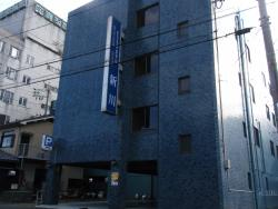 Business Hotel Shinkawa