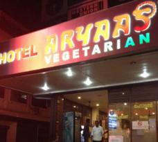 Aryas Vegetarian Restaurant