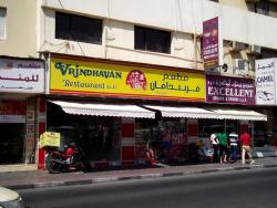 Vrindhavan Restaurant