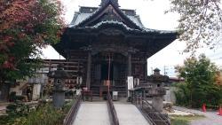 Jigen-ji Temple