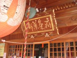 Senki Yakushi Temple