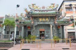 Hainan Temple