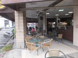 Vietnam Saigon Cafe