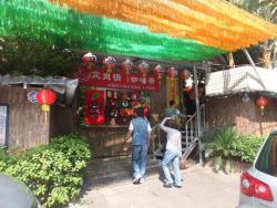 红豆咖啡庄园