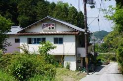 Minshuku Wakaba