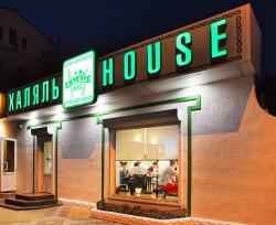 Halal House