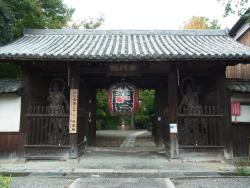 Tomonin Temple