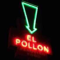 El Pollon Peruvian Restaurant