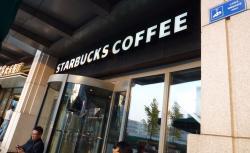 Starbucks (Yihe International)