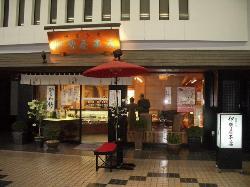 Iseya Main Store