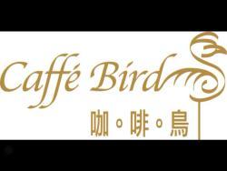 Caffe Bird Coffee