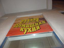 Домашняя кухня у Елены