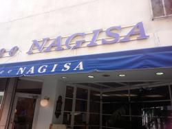 Cafe & Restaurant Nagisa