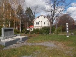 Shokari Toge Memorial House