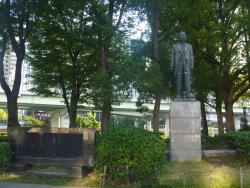 Hajime Seki Mayor Statue