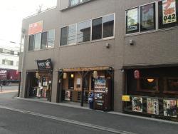 Yakitori Yamacho