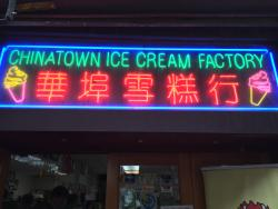 Chinatown Ice Cream Factory