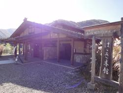 Sonohara Village