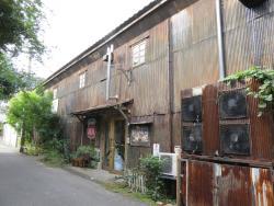Kitahama Alley