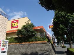 Yakiniku Landtakarajima Sakuraojidai