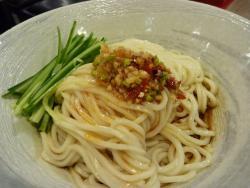 十里安手麺