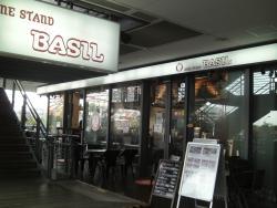 Wine Stand Basil