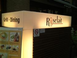 Grill Dining Roselait