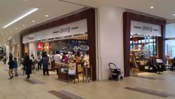 Donqterrace Mall Shonan
