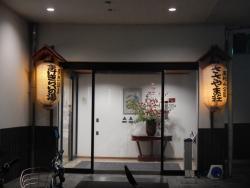 Sasayamaso