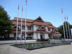 Bhumi Lakhon Museum