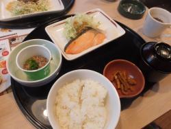 Gusto Hachioji Teramachi