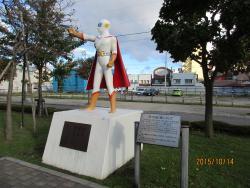 Statue of Gekko Kamen