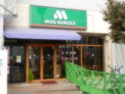 Mos Burger Piago Zama