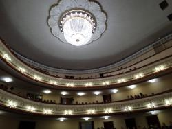 Ryazan Drama Theater
