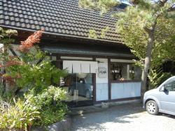 Wabisuke