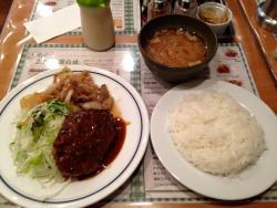Kitchen Jiro Sotokanda