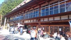 Oshimaya