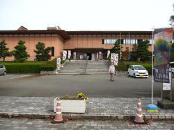 Nomi City Kutaniyaki Museum