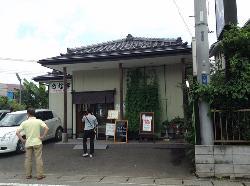 Unagi Muraoka