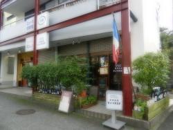 Che-Ichisugi