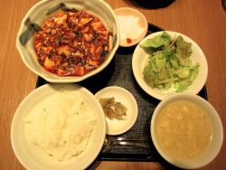 Chiran Toyosu