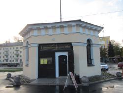 Vazhnya