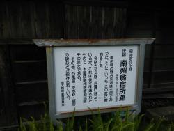 Mimamisuo Shukuhakuno Ie