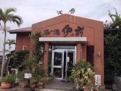 Ishinoyu Inomae Cha Cha Ruiyu