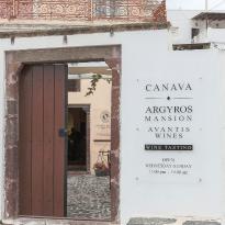 Avantis Estate - Santorini