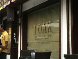 1 Oak Cafe & Bar