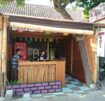 Roys Cafe (Warung Iboe Bakoel)'