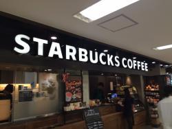 Starbucks Coffee Ginza5