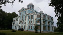 House Novoznamenka