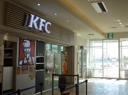 Kentucky Fried Chicken Urban Doc Lalaport Toyosu